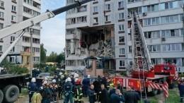 Названа вероятная причина взрыва вжилом доме вНогинске