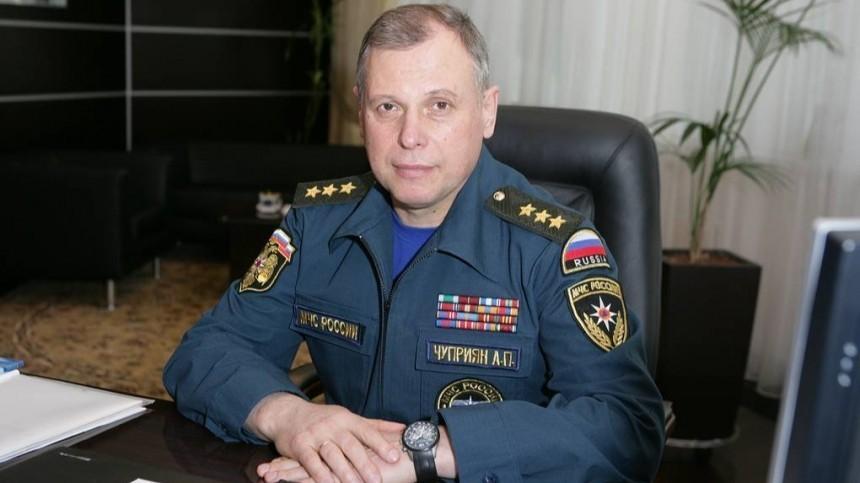 Временно исполняющим обязанности главы МЧС назначен Александр Чуприян