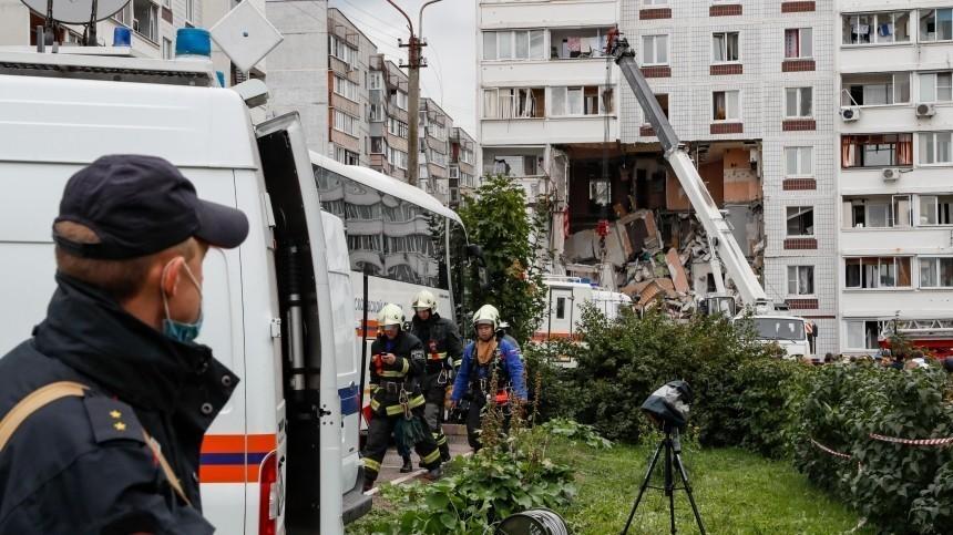 Семьям погибших при взрыве газа вдоме Ногинска выплатят помиллиону рублей