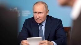 Путин огибели Зиничева: «Потрясен трагическим известием, мыпотеряли настоящего боевого офицера»