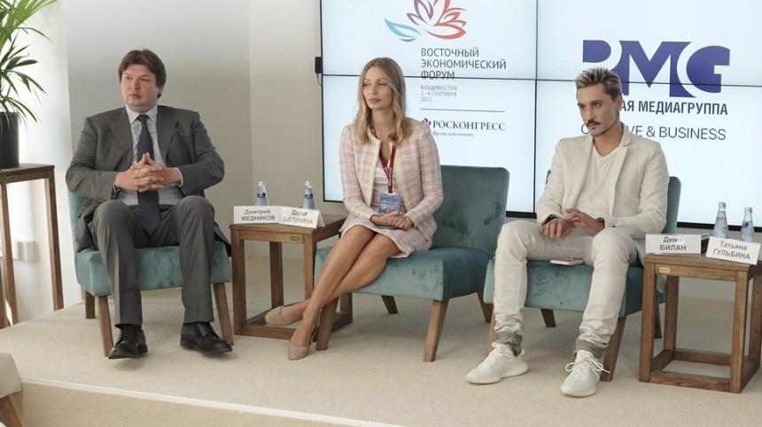 НаВЭФ-2021 стартовал Год экологии врусской музыке вцелях устойчивого развития