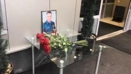 Стихийный мемориал впамять опогибшем Евгении Зиничеве появился уздания МЧС