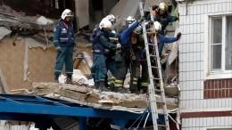 Траур попогибшим при взрыве газа объявлен вНогинске