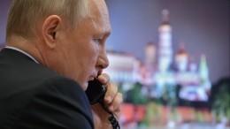 ВКремле раскрыли подробности разговора Путина сглавой Евросовета