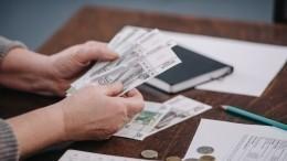 Социальные выплаты россиян хотят защитить отсписания