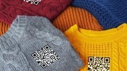 Чем грозит отмена обязательной маркировки одежды ремесленного производства