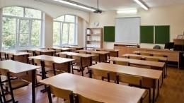 Строительство икапремонт школ закрепили внародной программе «Единой России»