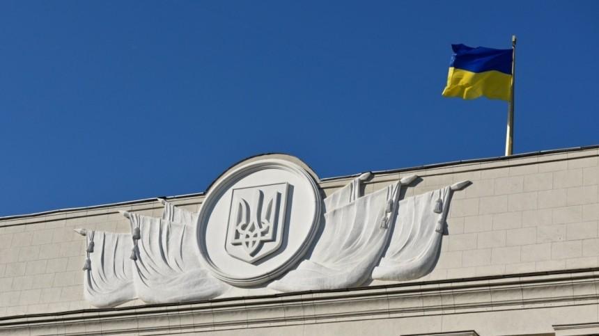 «Тайная» стратегия: политолог онамерении Киева выйти изМинских соглашений