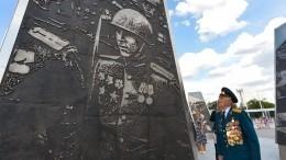 Путин предложил расширить список «Городов трудовой доблести»