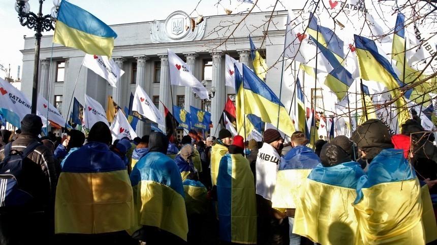 Тысячи сторонников «Оппозиционной платформы» митингуют уздания Верховной рады