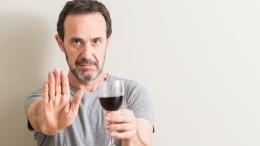 Путь надно бутылки! Как полиниям наруке определить алкоголика