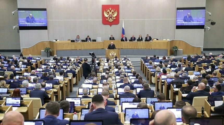 ВЦИОМ рассказал опредпочтениях россиян впреддверии выборов вГосдуму