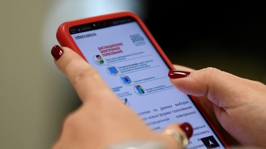 Политолог: рейтинг доверия москвичей конлайн-голосованию вырос перед выборами вГосдуму