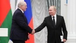 Путин иЛукашенко добились прорыва винтеграции России иБелоруссии— главное