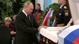 Путин приехал нацеремонию прощания спогибшим главой МЧС РФЗиничевым