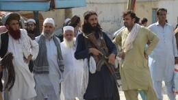 Талибы отменили назначенную на11сентября инаугурацию афганского правительства