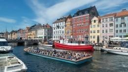 Дания первой вЕвропе отменила COVID-ограничения
