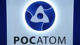 ВНИИБочвара отметили 25-летие Топливной компании «ТВЭЛ» Госкорпорации «Росатом»