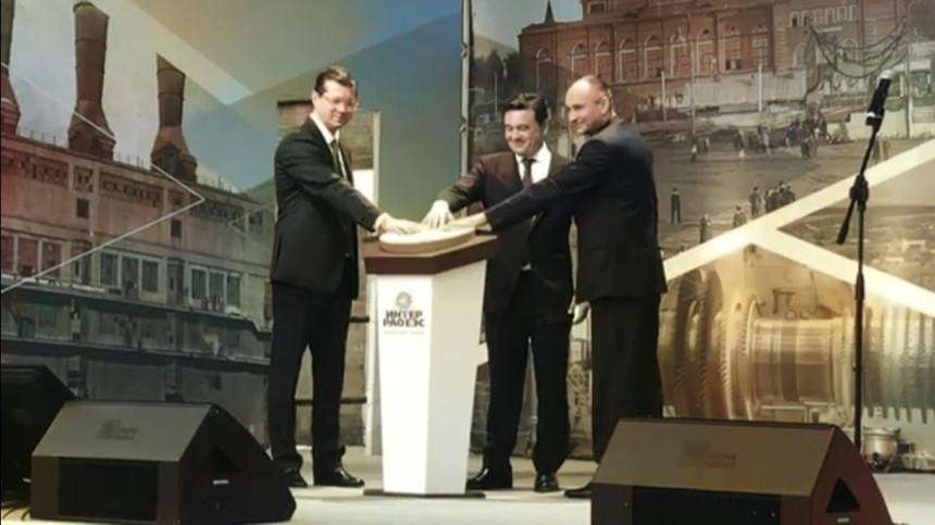 Глава «Интер РАО» дал старт модернизации Каширской ГРЭС вПодмосковье