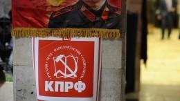 Кандидат отКПРФ признался всвоих судимостях