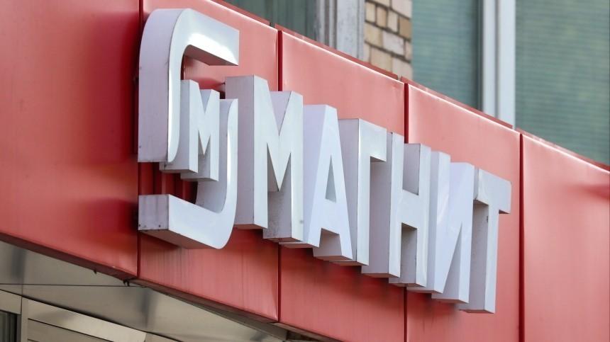 Горячую линию открыли для покупателей «Магнита» после смертельного отравления арбузом
