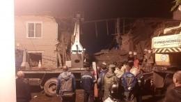 Впрокуратуре назвали вероятную причину взрыва дома под Липецком