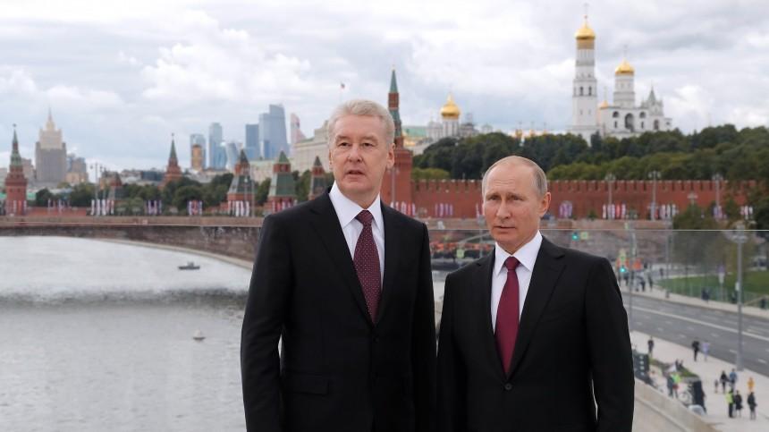 Путин иСобянин оценили показатели развития Москвы вдень еерождения