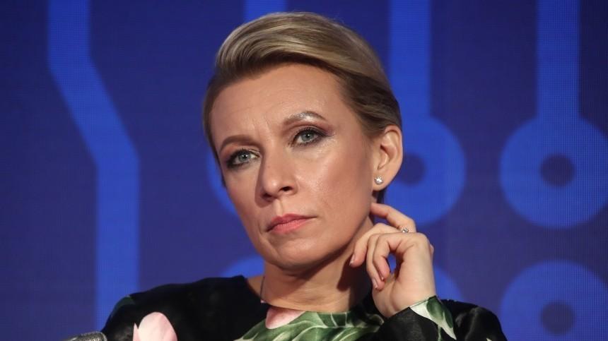 Представитель МИД Захарова заявила, что «Умное голосование» связано сПентагоном