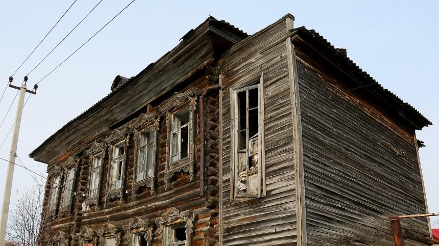 СКР поддержал идею создания перечня нуждающихся вспасении исторических объектов