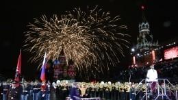 Появилось видео праздничного салюта вМоскве послучаю Дня города