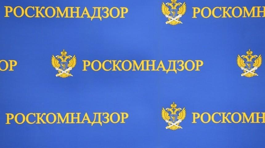 Роскомнадзор заблокировал сайт Antijob снегативными отзывами оработодателях