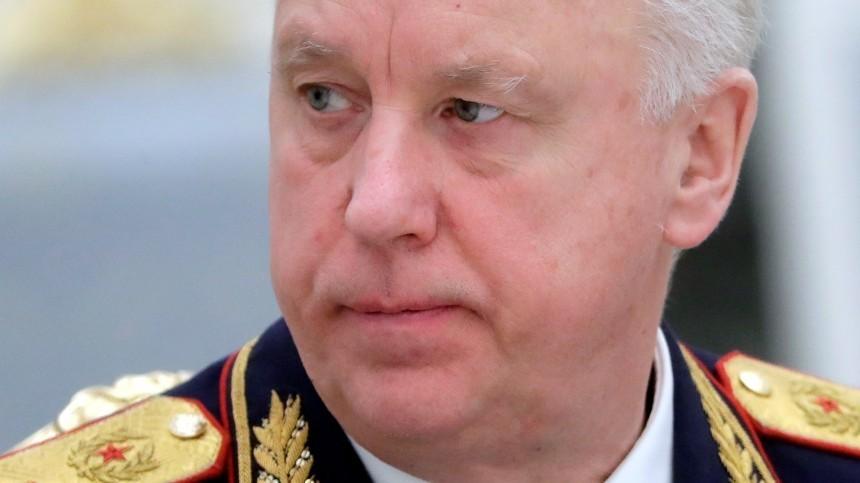Бастрыкин поручил проверить законность задержания россиянина ваэропорту Чехии