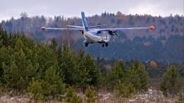 11 человек зажаты вупавшем под Иркутском самолете