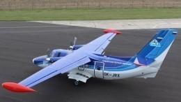 Очевидец рассказала окрушении самолета под Иркутском: «видимости— ноль»