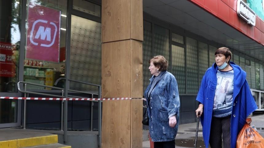 Вкрови погибших после отравления вМоскве бабушки ивнучки нашли следы яда
