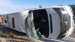 Врезультате ДТП савтобусом вТурции пострадали 30 человек