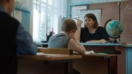 Российские учителя будут получать большую зарплату поэкспериментальной системе