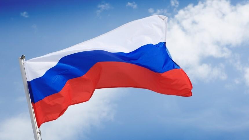 Россию выбрали лучшей страной для жизни