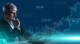 Цена нагаз вЕвропе обновила исторический максимум