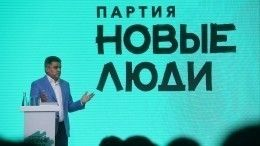 Вернули надежду: члены партии «Новые люди» спасли общежитие вКалуге отразрушения