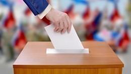 Эксперты: «Единая Россия» сумеет сохранить вГосдуме конституционное большинство