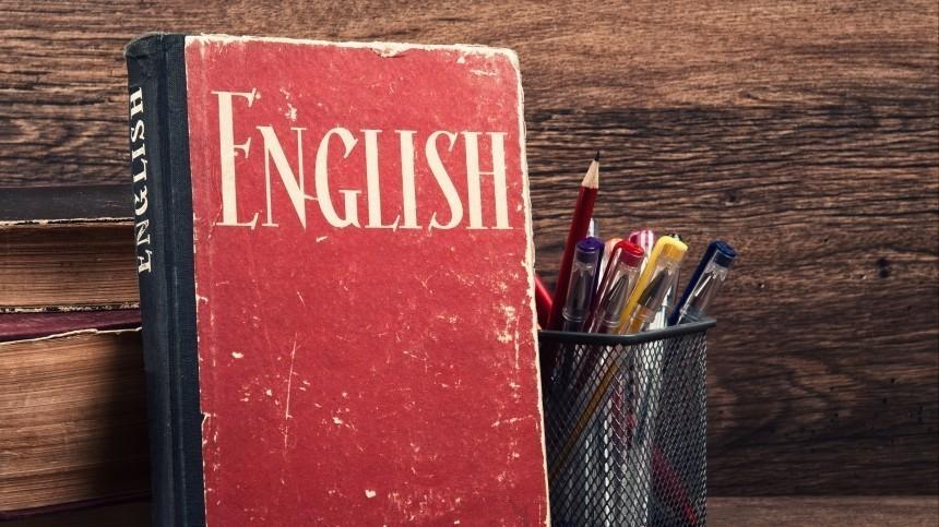 Ссылку напорносайт обнаружили вшкольном учебнике английского
