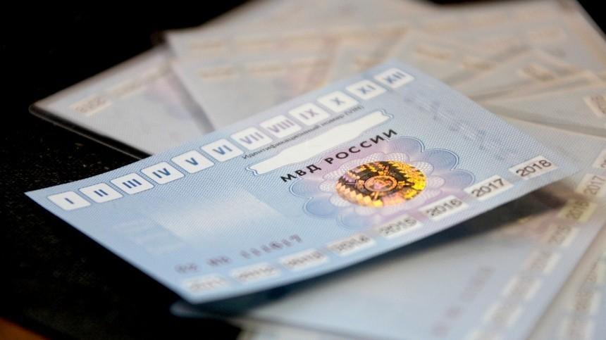 «Единая Россия» внесла законопроект одобровольном прохождении техосмотра
