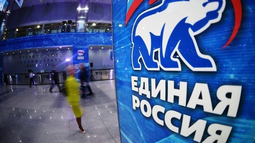 Путин отметил заслуги «Единой России» вразвитии страны