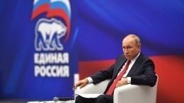 Какие инициативы поулучшению качества жизни предложили члены «Единой России»