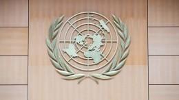 ВНью-Йорке открылась 76-я сессия Генассамблеи ООН