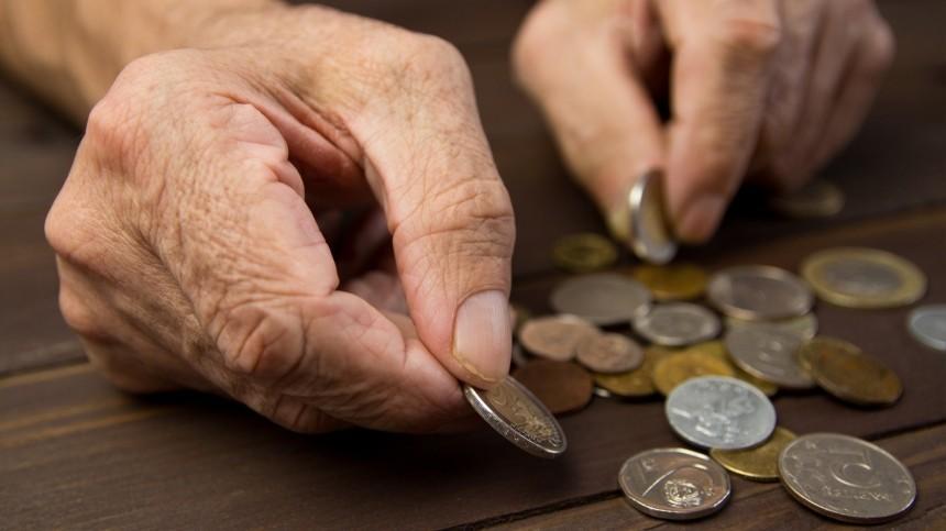 ПФР разрешит пенсионерам получать пенсию запокойного супруга