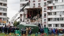 Гендиректор обслуживавшей дом вНогинске компании задержан поделу овзрыве газа