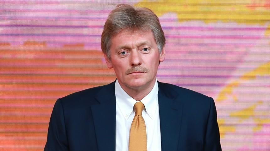 """Песков осамоизоляции президента: «Путин и""""Спутник V"""" вработе»"""