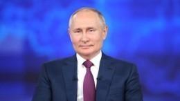Непростая улыбка: китайцы расшифровали «тайный сигнал» Путина Западу